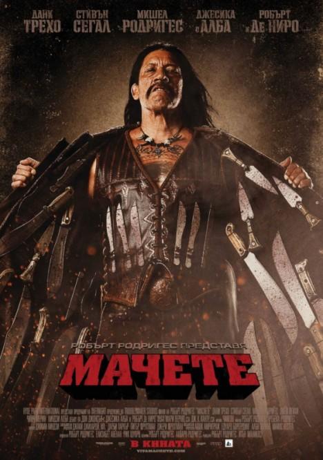 Machete online