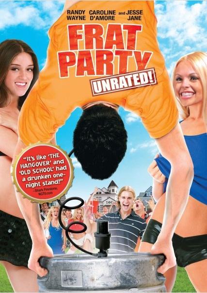 Студентски купон
